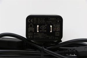 TONE m17_ミツミ電機製急速充電器