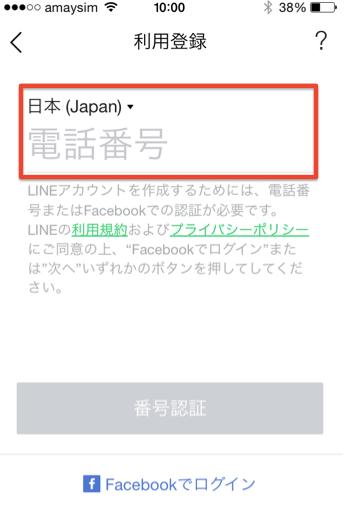 スクリーンショット 2015-05-20 11.08.04