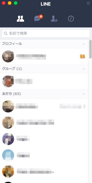スクリーンショット 2015-05-22 23.57.03
