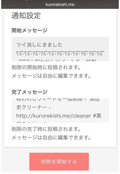 スクリーンショット 2016-04-29 16.03.17