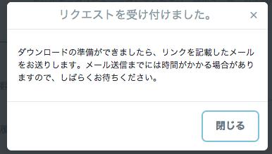 スクリーンショット 2015-06-28 12.01.27