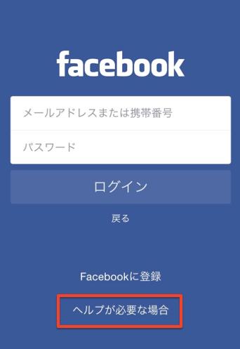 スクリーンショット 2015-07-03 23.52.01