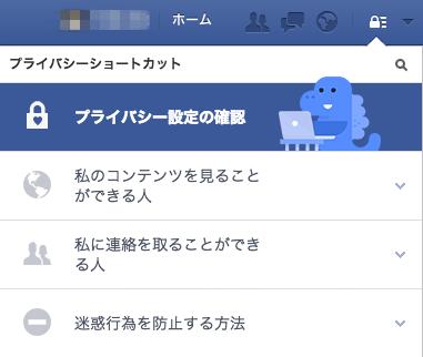 スクリーンショット 2015-06-30 15.55.54