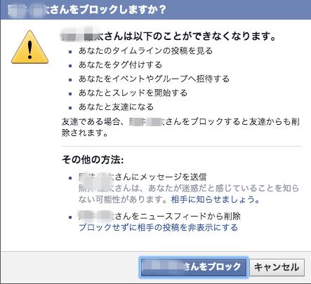 スクリーンショット 2015-06-30 15.57.23