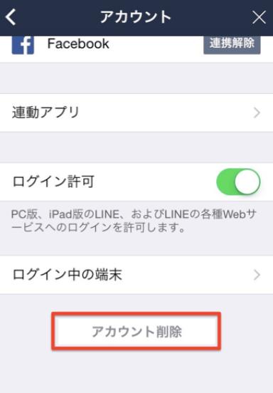 スクリーンショット 2015-08-18 13.52.28