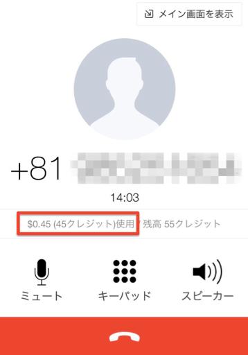 スクリーンショット 2015-08-11 10.58.18