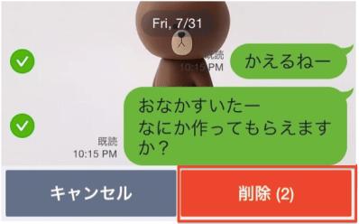 スクリーンショット 2015-09-12 19.04.38