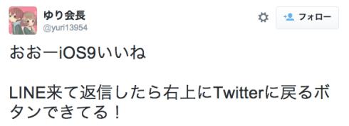 スクリーンショット 2015-09-19 23.15.40