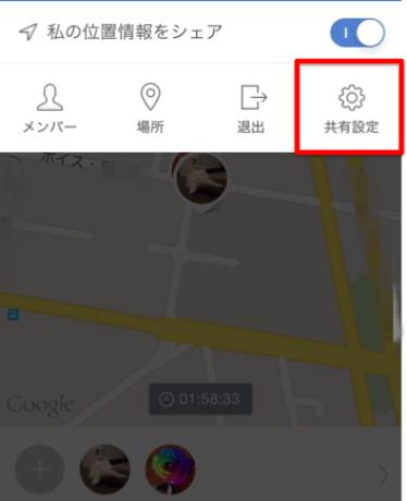 スクリーンショット 2015-09-06 14.58.40