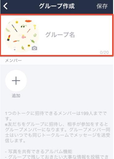 スクリーンショット 2015-09-04 23.32.36
