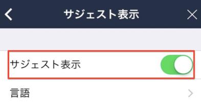 スクリーンショット 2015-09-09 9.12.20