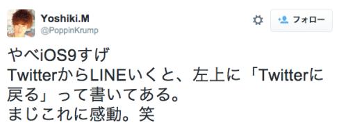 スクリーンショット 2015-09-19 23.12.13