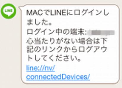 スクリーンショット 2015-09-05 0.33.51