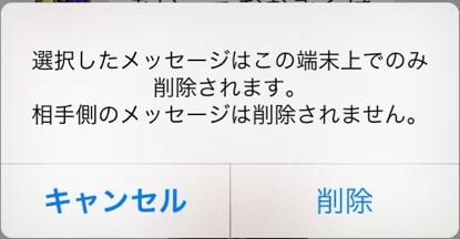 スクリーンショット 2015-09-12 19.03.51