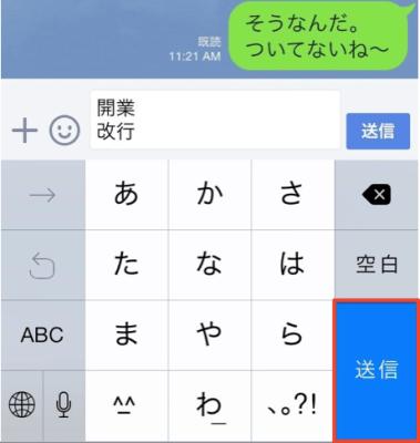 スクリーンショット 2015-09-14 9.56.45