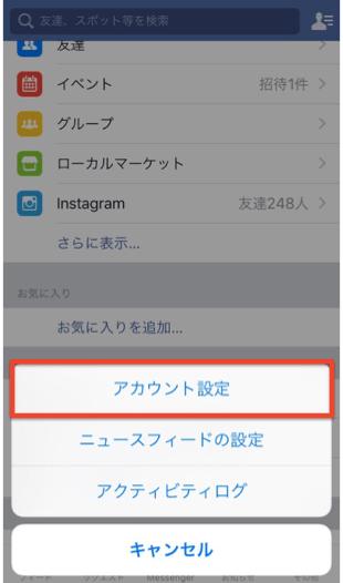 スクリーンショット 2015-11-28 0.22.39