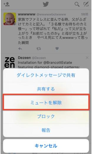 スクリーンショット 2015-11-28 11.42.37