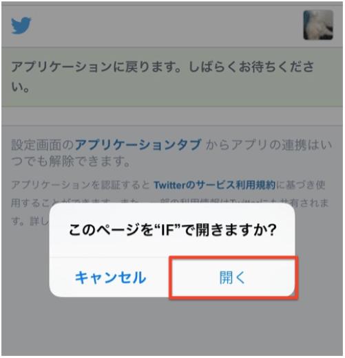 スクリーンショット 2016-01-14 20.32.31