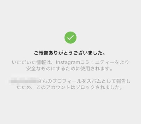 IMG_5668