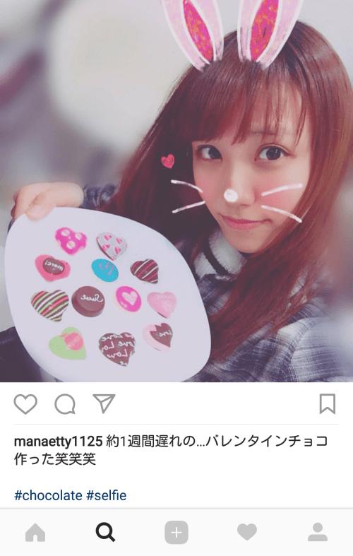 Instagramハッシュタグ16