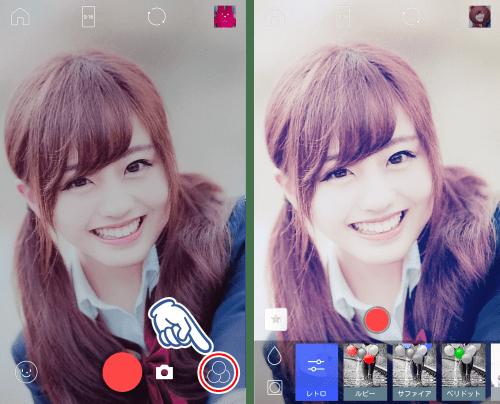 LINEカメラ動画10