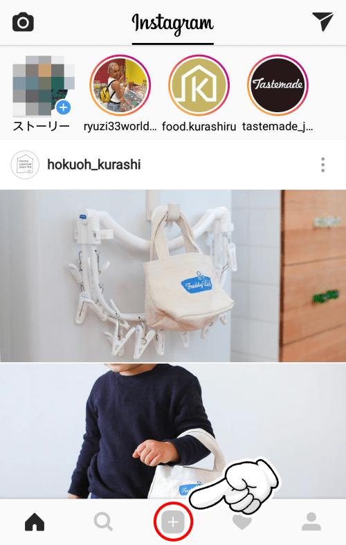 Instagram組み合わせ画像06