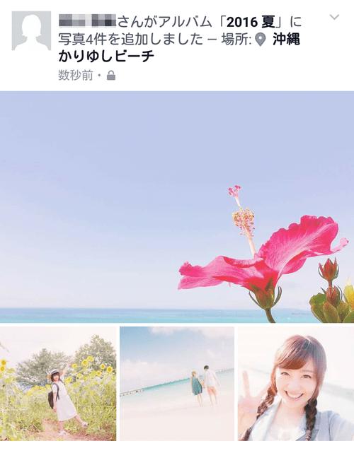 Facebookアルバム01