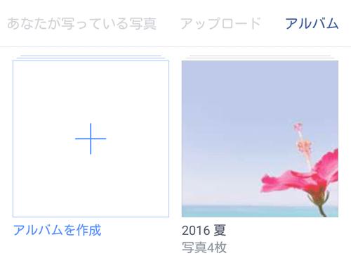 Facebookアルバム02