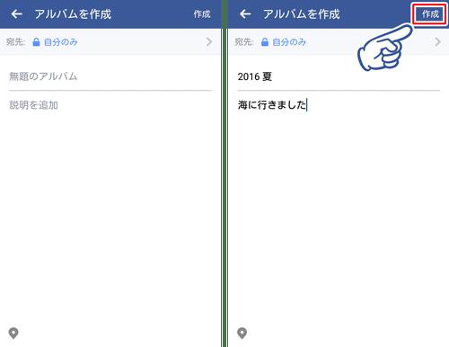 Facebookアルバム06
