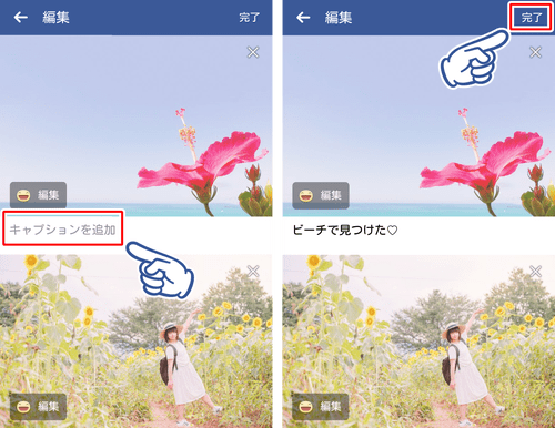 Facebookアルバム10