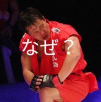 7月31日今回なぜ巌流島試合のオファーを受けたか?