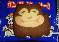 SNB君の沖縄お土産  「黒糖クッキー」