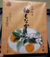 KNGW君和歌山お土産  「柚もなか」