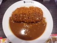 ハウス食品「CoCo壱番屋」の歴史「悔しさ」から生まれる「反骨心」