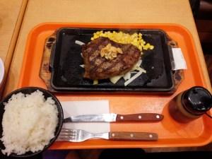 【孤高のグルメ】いきなりステーキ