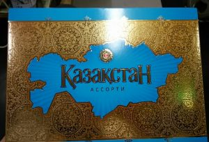 HMGS君お土産「カザフスタン」「チョコレート」