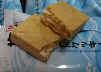 ITGK君お土産「伊豆・塩チョコサンドクッキー」