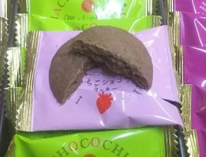 ki君「いちごショコラクッキー」お土産 1002