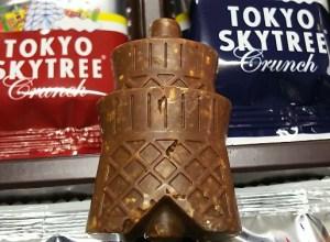 KYM君お土産スカイツリー「チョコクランチ」201112