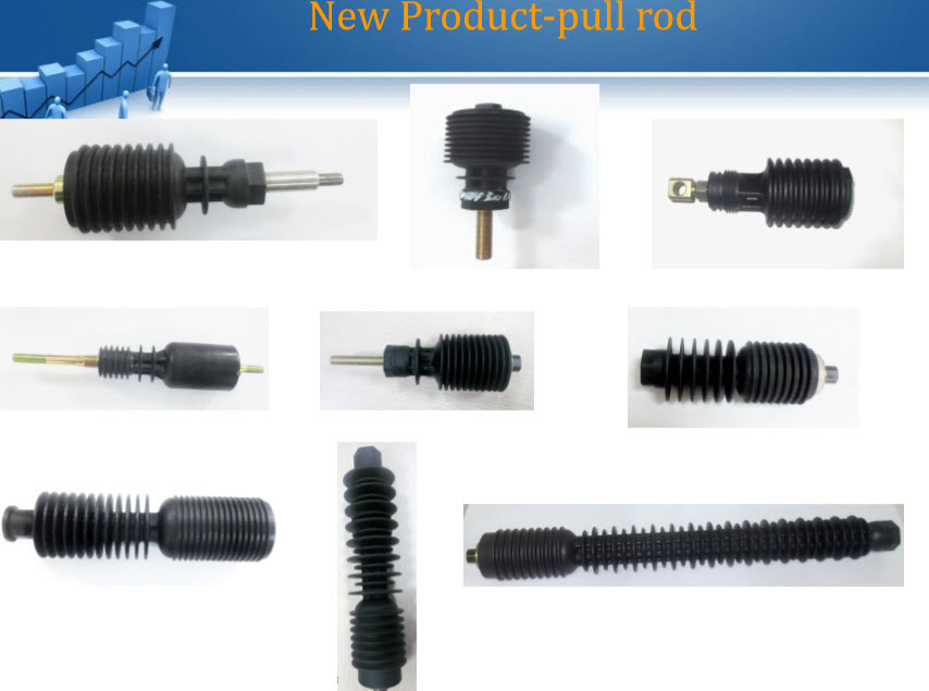 Pull Rod