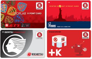 Rポイントカード,楽天,登録,楽天スーパーポイント,失効,有効期限