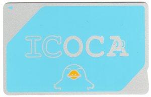 ICOCA チャージ クレジットカード 場所