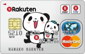 楽天カード 主婦 クレジットカード