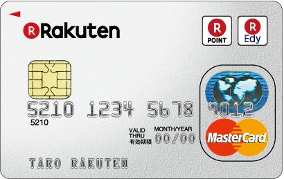 » 主婦でも持てるクレジットカード完全ガイド!主婦におすすめのクレジットカード9選