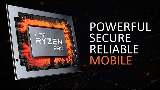 商用向け選別版「Ryzen PRO with Radeon Vega Graphics」