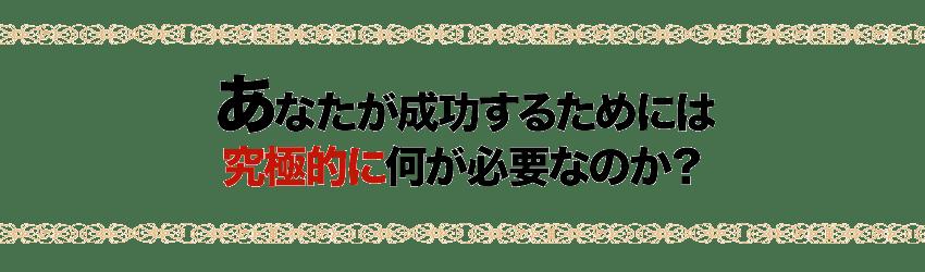 覚悟 画像