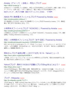 """""""ブログ"""" 検索結果"""