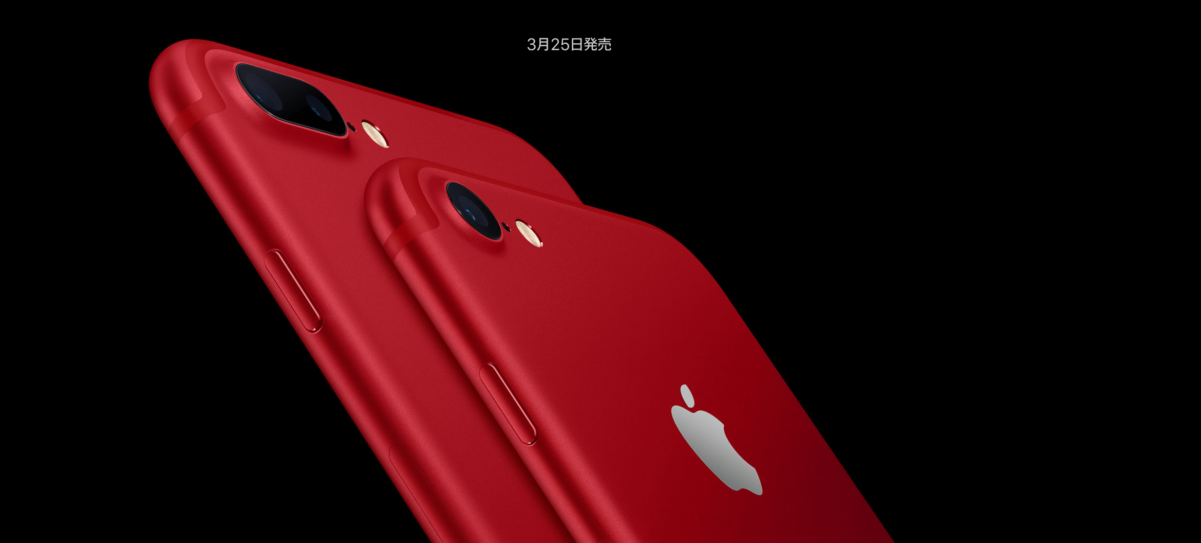 iPhone 7/7 plus product red