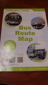 川崎鶴見臨港バス路線図