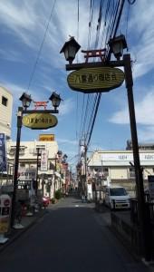 東武東上線 上福岡駅前